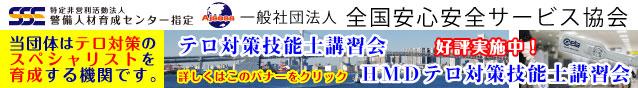 main center ad