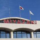 """宮崎空港""""保安警備業務で配置義務違反""""警備会社が指示処分"""