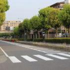 「横断歩道のルールを守りましょう」警察庁