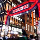 緊急事態宣言発令中、平穏だった歌舞伎町。東京アラート解除で再び喧騒を取り戻した後の治安は保たれるのか?