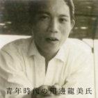田邊龍美氏 KSPグループ会長 ② 【私の警備道】~第2回 国際警備株式会社~