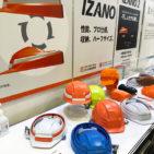 折りたたみ式防災ヘルメットと飛沫感染対策フェイスシールド