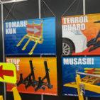 作業員や交通誘導警備員を守る車両強制停止装置