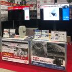 小型で高性能なサーマル監視システム&高解像度サーマルカメラ