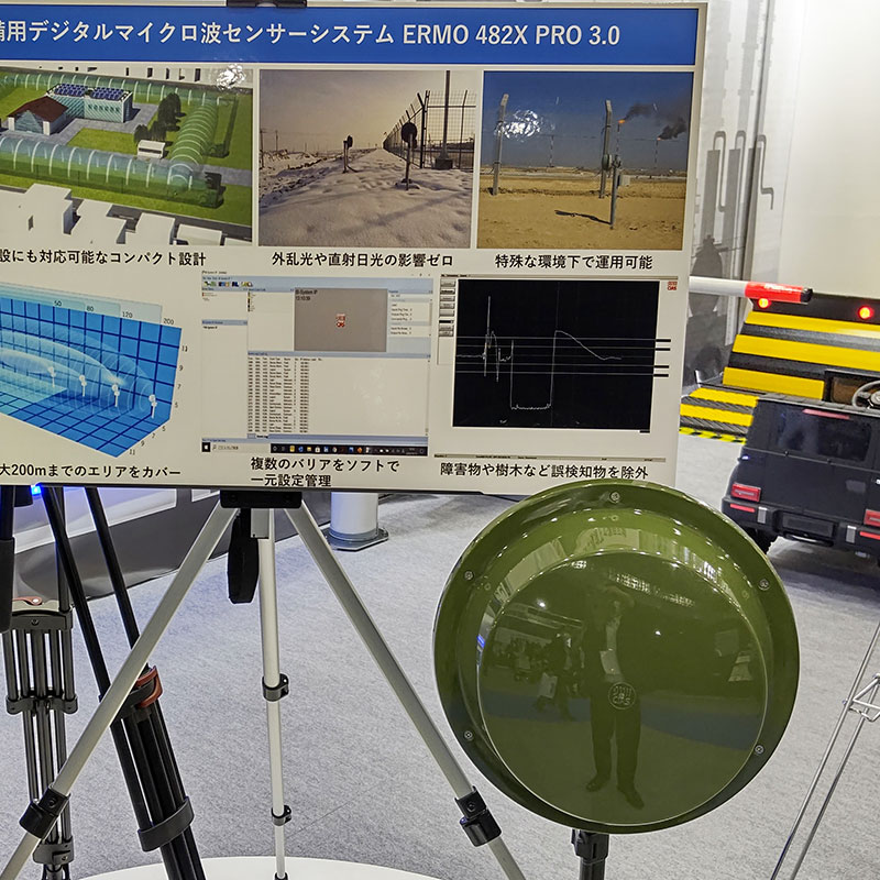 デジタルマイクロ波バリアセンサ