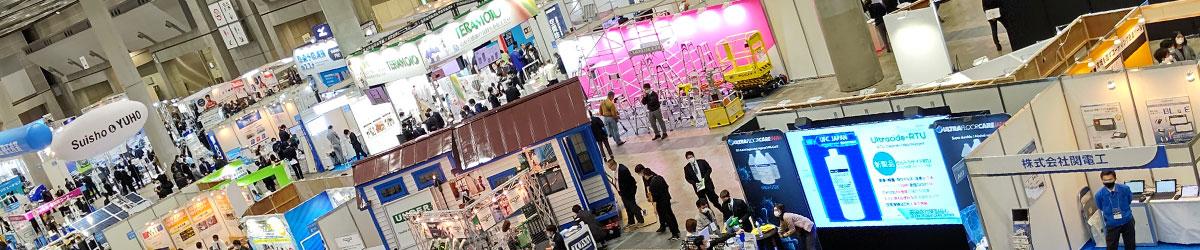 ビルメンヒューマンフェア&クリーンEXPO2020