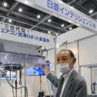 ロボットがエアコンをフルオートで洗浄 | 日菱インテリジェンス株式会社