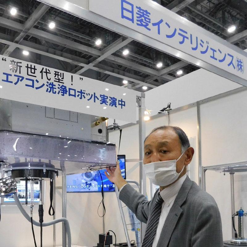 日菱インテリジェンス株式会社|ビルメンヒューマンフェア
