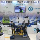 マルチフロアに対応するクリーニングマシンと最新フロア掃除ロボット | 株式会社くうかん