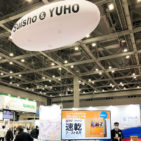 Suisho&YUHO