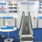 株式会社REN JAPAN