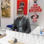 フランス発の鳥害防止器とナノバブル | 有限会社エスイーエル