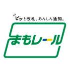 Suica・PASUMOを利用した「改札通過通知サービス」の見守り対象者を拡大