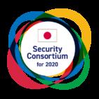 東京2020オリンピック・パラリンピック競技大会警備共同企業体