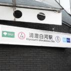 都営大江戸線職員の新型コロナ集団感染で思い知らされた感染防止対策の難しさ