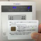 セキュリティを強化するALSOKの指紋認証カードと問われる東電の危機管理体制