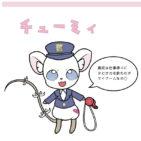 公募のキャラクターデザインが決定 都市総合警備保障(株)