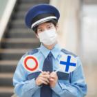 警備業法の行政処分(指示・営業停止)の基準を勉強しましょう。