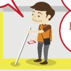 視覚障碍者ホームからの転落防止にAI活用