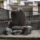 先人からのメッセージ~碑に刻まれた災禍の記憶~ ② |  富士山噴火が引き起こした洪水の苦難 酒匂川「文命堤碑」