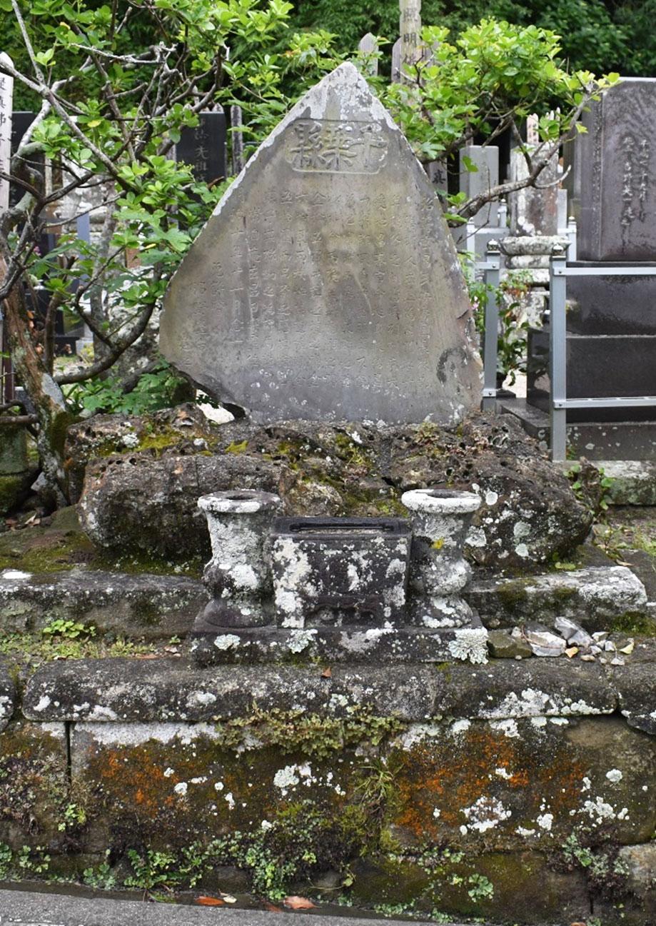 沼野玄昌の墓。小湊の妙蓮寺参道にある