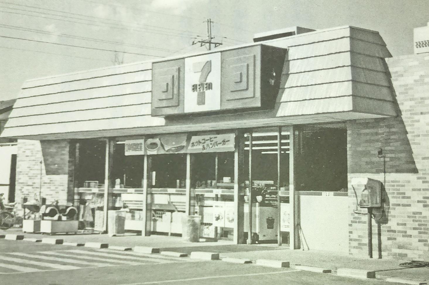 転職したセブン-イレブンで、嶋崎氏が初めて店長を務めた星ヶ丘店