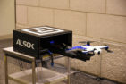 航空法改正案が閣議決定! | ドローンを飛ばして、機械警備即応対処業務の遅延件数を減らすことは、果たして可能となるのか?