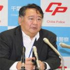全国警備業協会の新専務理事に黒木慶英氏(元関東管区局長)が就任されます