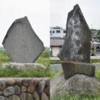 先人からのメッセージ~碑に刻まれた災禍の記憶~ ⑦ |  北関東から東京まで被害を及ぼしたカスリーン台風