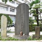 先人からのメッセージ~碑に刻まれた災禍の記憶~ ⑨ |  近代化首都圏を襲った初めての巨大地震「関東大震災」