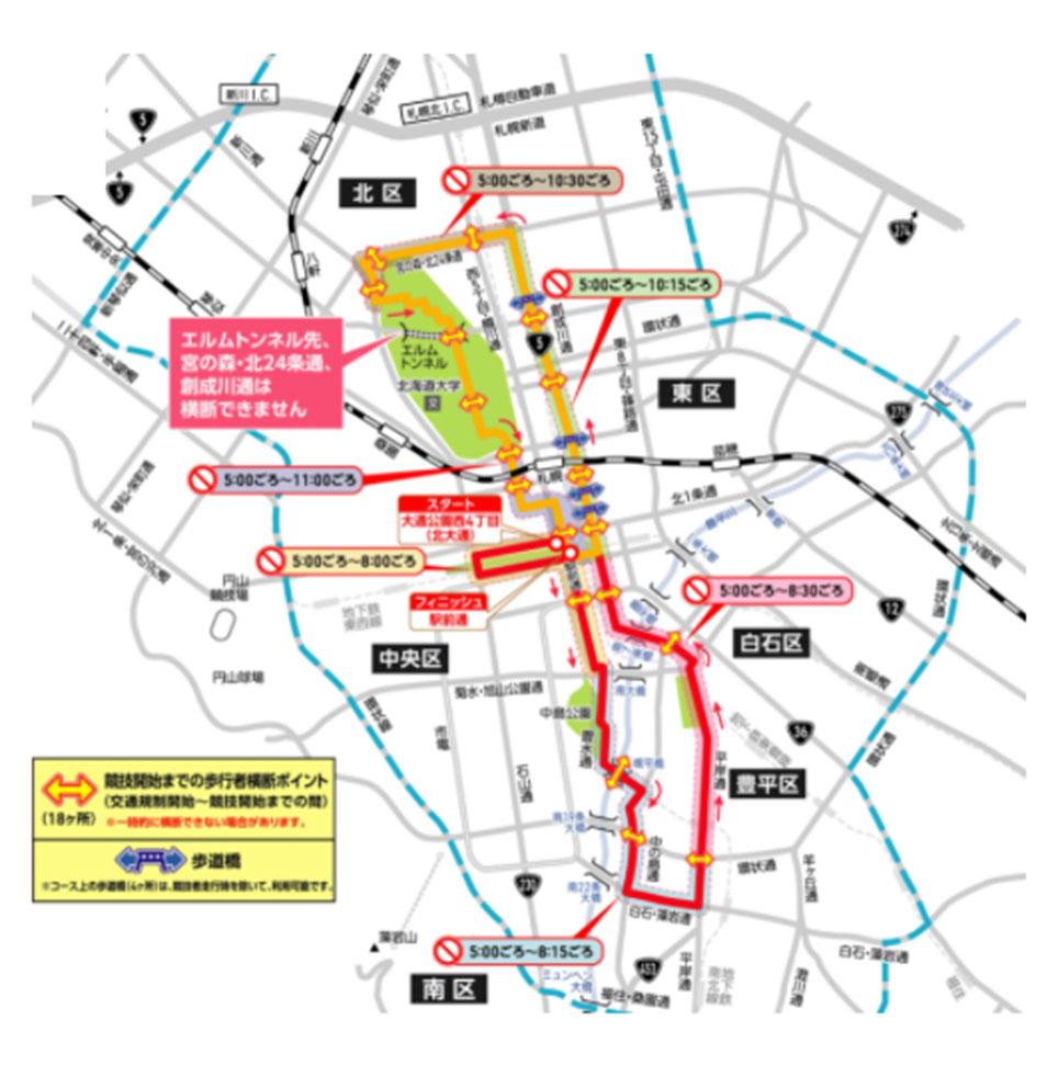 マラソン規制地図(全体)