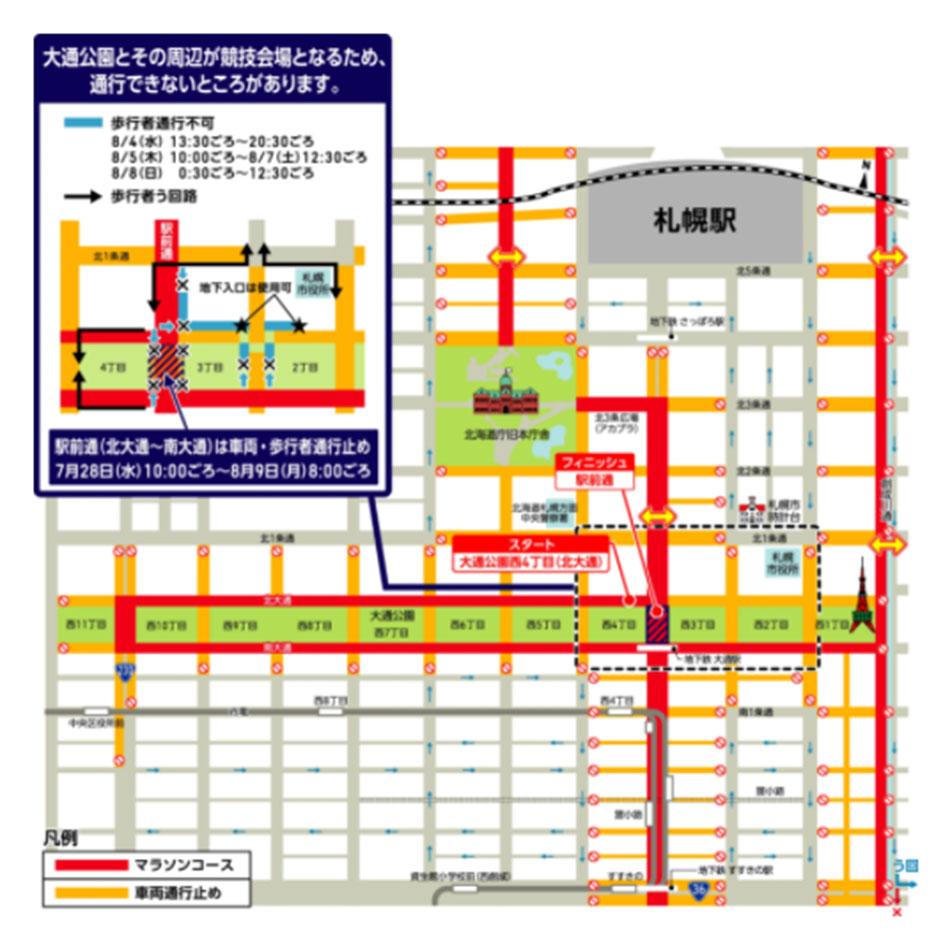 マラソン規制地図(中心部)