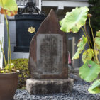 先人からのメッセージ~碑に刻まれた災禍の記憶~ ⑪    流言・飛語蔓延した関東大震災、多数の外国人が犠牲に