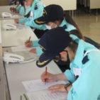 島根県松江市に於いて、特定非営利活動法人 警備人材育成センターによる、交通誘導警備2級資格取得講習会が初めて開催された。