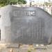 先人からのメッセージ~碑に刻まれた災禍の記憶~ ⑫ |  関東大震災の大火災から延焼免れた神田の町