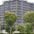 マンションの修繕積立金と長期修繕計画ガイドライン | 国交省が改訂内容を決定し公表